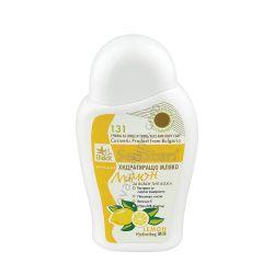 Хидратиращо мляко Лимон - 200мл