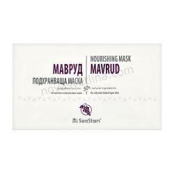 Подхранваща маска за лице и тяло Мавруд - 15мл