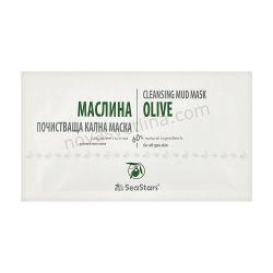 Почистваща кална маска Маслина - 15мл