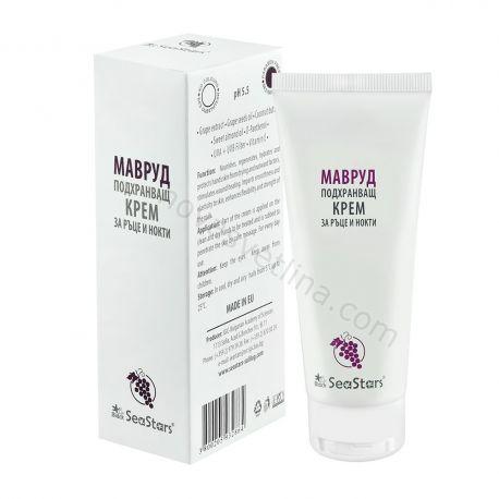 Подхранващ крем за ръце и нокти Мавруд - 75мл