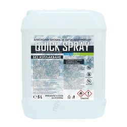 Maxxi Pro Quick Spray - Куик Спрей алкохолен дезинфектант за повърхности 5л.