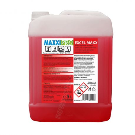 Дезинфектант за санитарни помещения концентрат - Excel Maxx 5л. Maxxi Pro