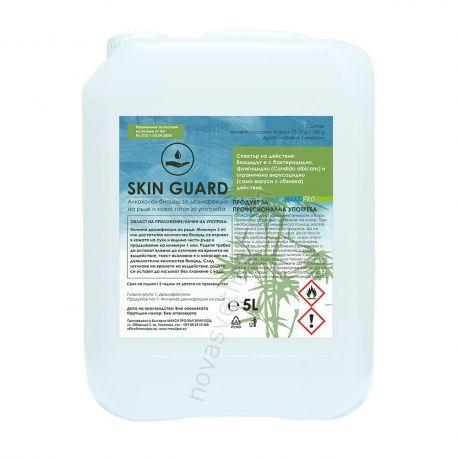 Maxxi Pro Skin Guard алкохолен дезинфектант за ръце и кожа 5л.