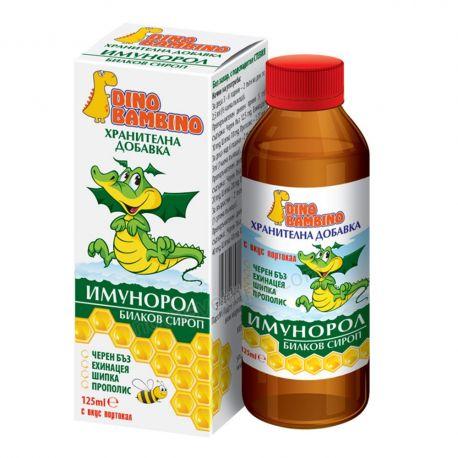ИМУНОРОЛ билков сироп за деца и възрастни 125мл Dino Bambino Herballab