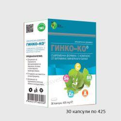 ГИНКО-КО 30 капсули х 425 mg за силна памет и кръвооросяване Мирта Медикус