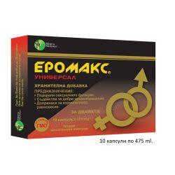 ЕРОМАКС УНИВЕРСАЛ 10 капсули универсален сексуален стимулант за жени и мъже Мирта Медикус