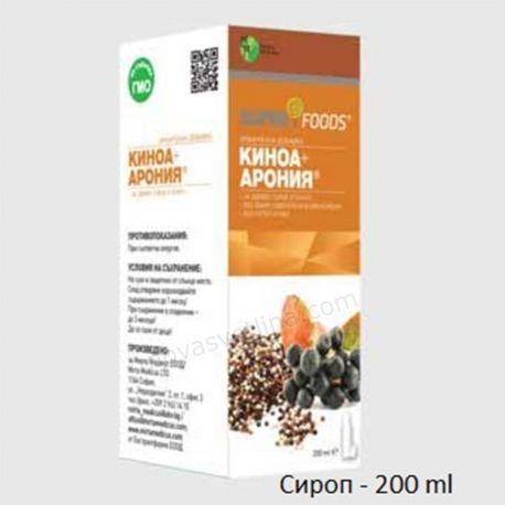 КИНОА И АРОНИЯ супер храна - сироп 200мл Мирта Медикус SUPERFOODS®