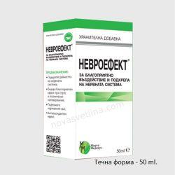 НЕВРОЕФЕКТ 50 мл за подкрепа на нервната система Мирта Медикус