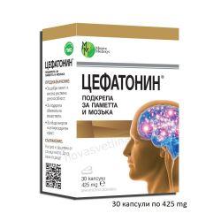 ЦЕФАТОНИН 30 капсули х 425 mg за силна памет Мирта Медикус