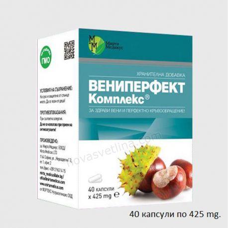 ВЕНИПЕРФЕКТ КОМПЛЕКС 40 капсули за здрави вени Мирта Медикус