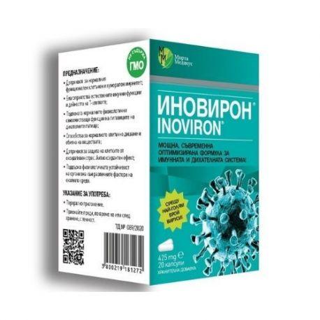 ИНОВИРОН 20 капсули за силен имунитет Мирта Медикус