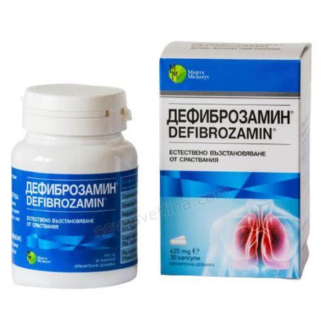 ДЕФИБРОЗАМИН 30 капсули за естествено възстановяване на сраствания Мирта Медикус