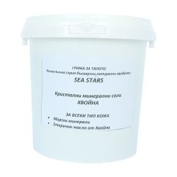 Кристални минерални соли Хвойна - 1кг.