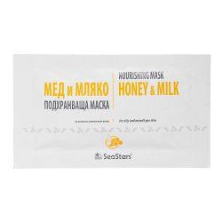 Подхранваща маска за лице и тяло Мед и Мляко - 15мл
