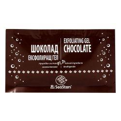 Ексфолиращ гел Шоколад - 15мл