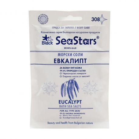 Морски соли за вана Евкалипт - 100гр.