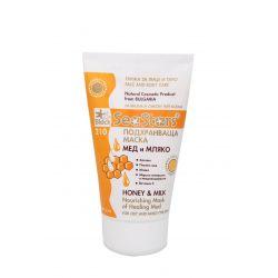 Подхранваща маска за лице и тяло Мед и Мляко - 150мл