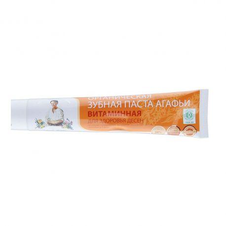 Сертифицирана натурална био паста за зъби Витаминна Бабушка Агафия 75мл.