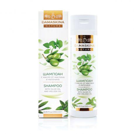 Шампоан за мазна коса и чувствителен скалп с масло от маслина и маточина ДАМАСКИНА - 250мл