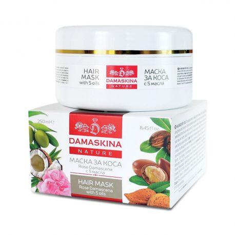 Възстановяваща маска за коса с пет натурални масла ДАМАСКИНА - 250мл
