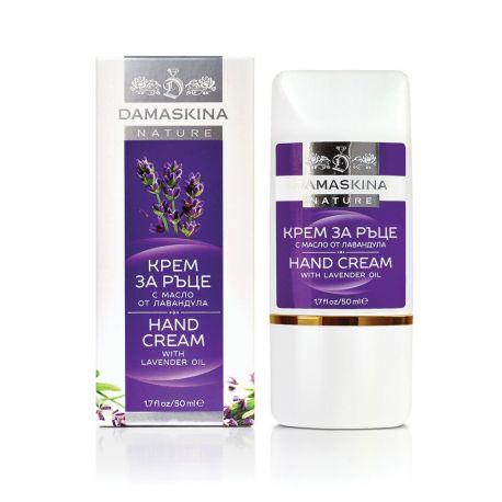 Успокояващ крем за ръце за раздразнена кожа с лавандулово масло ДАМАСКИНА - 50мл