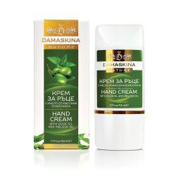 Хидратиращ крем за ръце с масло от маслина и маточина ДАМАСКИНА - 50мл