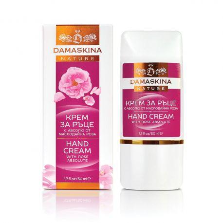 Регенериращ крем за ръце против петна с розово абсолю ДАМАСКИНА - 50мл