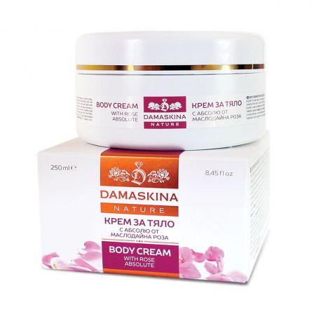 Възстановяващ и успокояващ крем за тяло с розово абсолю ДАМАСКИНА - 250мл