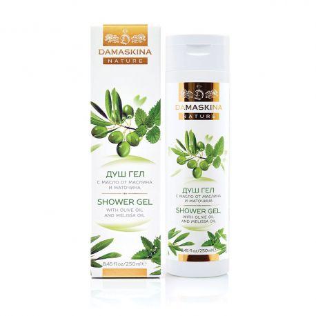 Тонизиращ душ гел за всеки тип кожа с масло от маслина и маточина ДАМАСКИНА - 250мл