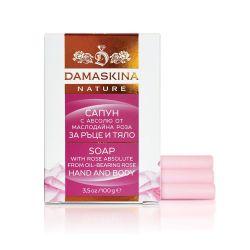 Освежаващ сапун за ръце и тяло с розово абсолю ДАМАСКИНА - 100гр