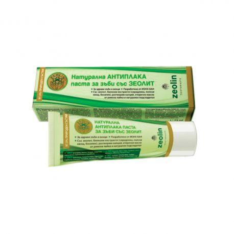 Паста за зъби със зеолит антиплака 75мл 97,5% природен състав